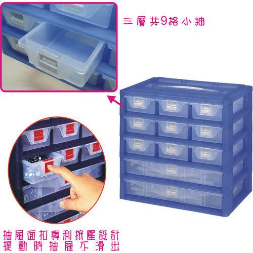 【DOLEDO】手提分類收納整理盒-三+二層