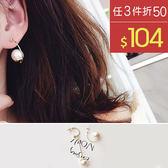 耳環 珠珠 金屬 不對稱 時尚 百搭 耳環【DD1703376】 BOBI  05/04