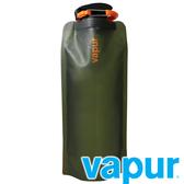 【Vapur】10209-Eclipse運動折疊水袋0.7L『橄欖』10209 登山 戶外 露營 運動 隨身水壺 運動水壺