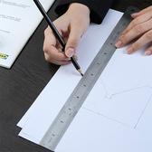 直尺 鐵尺 長尺 鋼尺 刻度尺 雙面 辦公文具 可掛式 30cm 雙面不鏽鋼直尺【P496】生活家精品