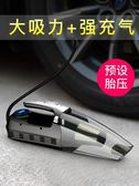 車載吸塵器充氣汽車打氣泵強力專用兩用車用家用小型大功率四合一