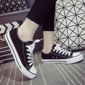 帆布鞋男春季低筒學生高筒韓版潮流板鞋布鞋情侶百搭小白鞋休閒鞋 時尚潮流