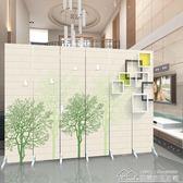 歐式屏風隔斷客廳時尚簡約現代布藝玄關臥室房間簡易折疊移動折屏 居樂坊生活館YYJ