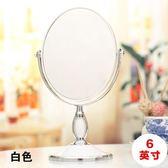 化妝鏡台式歐式鏡雙面梳妝鏡便攜結婚公主鏡高清放大【618好康又一發】