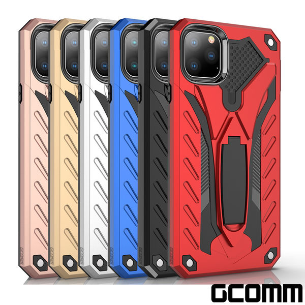 GCOMM iPhone 11 防摔盔甲保護殼 Solid Armour