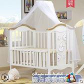 小孩床床實木歐式多功能寶寶 搖籃新生兒可移動兒童拼接大床 魔方數碼館