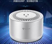 變壓器220V轉110V家用100V日本美國電器轉換器插座電壓200Wigo 夏洛特