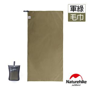 Naturehike 吸水戶外速乾毛巾 2入組玫紅+軍綠