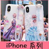 【萌萌噠】iPhone X XR Xs Max 6 7 8 SE2 背影女孩腕帶系列 可支架 手腕帶 全包防摔軟殼 手機殼