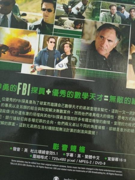挖寶二手片-0053-正版DVD-影集【數字搜查線 第1季 第一季 全3碟】-(直購價)
