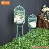 鳥籠新款中式鐵藝裝飾立式鳥籠子落地花架婚慶裝飾櫥窗擺件攝影道具 JDCY潮流站