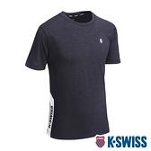 K-SWISS Whs Panel Logo Tee排汗T恤-男-鐵灰