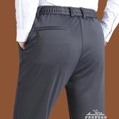 秋冬男士運動褲中老年寬鬆爸爸裝鬆緊腰衛褲中年休閒褲男褲厚款夢娜麗莎