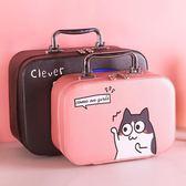 化妝包小號便攜韓國簡約可愛少女心收納方袋手提品箱大容量多功能【非凡】