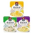 《超值6件組》桂格濃湯燕麥(奶油玉米+鮮蔬蘑菇+洋蔥起司)【愛買】