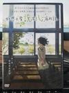 挖寶二手片-0B01-371-正版DVD-動畫【好想大聲說出心底的話】-未聞花名製作團隊(直購價)