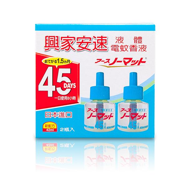 興家安速 液體電蚊香液42ml (2入裝)