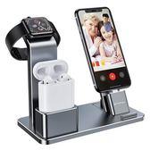 【美國代購】YoFeW充電座支架 Apple Watch充電器 鋁製底座支架 相容 iPhone