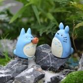 CARMO藍色小龍貓微景觀/公仔 盆栽裝飾(2入組) 【A026006】