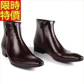 馬丁靴-熱銷造型明星同款經典真皮男短靴2色5s92【巴黎精品】