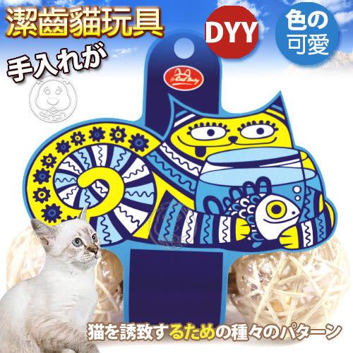 【培菓平價寵物網】  CATBABY潔齒貓薄荷藤球木天蓼球貓玩具12.5cm
