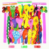 氣球 異形可愛氣球多款兒童安全寶寶玩具汽球生日無毒裝飾彩色加厚卡通