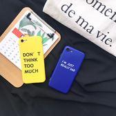 iPhone手機殼 可掛繩 簡約寶藍亮黃英文 矽膠軟殼 蘋果iPhone7/iPhone6 手機殼