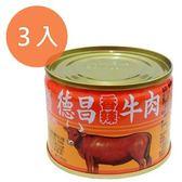 德昌 香辣牛肉 180g (3入)/組【康鄰超市】