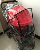 通用型推車防雨罩加寬加大/ 嬰兒車/雨罩/ 防風防雨罩[G02-04] AnyBuy