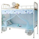 學生蚊帳寢室宿舍1.2米0.9m單人床上鋪下鋪1.5上下床子母床HRYC 萬聖節禮物