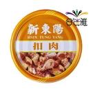 新東陽扣肉(160g/罐)*1罐 【合迷雅好物超級商城】