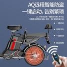 新國標電動自行車鋰電池外賣電瓶車親子代步...