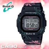 CASIO手錶專賣店 BGD-560CF-1 BABY-G 美國西岸海灘風情 電子女錶 橡膠錶帶 黑 防水200米 BGD-560CF