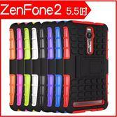 輪胎紋 華碩 Zenfone2 5.5 ZE551ML 手機殼 防摔 防震 隱形支架 華碩 ZE550ML 全包邊 保護套