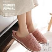 棉拖鞋厚底室內居家用防滑家居保暖托鞋情侶男女【極簡生活】