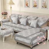 萬能沙發罩 靠背巾蕾絲扶手巾沙發套全包四季歐式通用組合定制