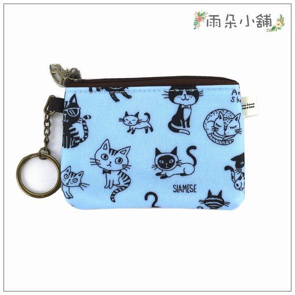 零錢包 包包 防水包 雨朵小舖 U027-634 小零錢包-藍黑白短毛貓06282 uma hana