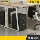行動櫃 辦公室文件櫃鐵皮櫃檔案矮櫃帶鎖儲物櫃收納櫃桌下抽屜行動小櫃子T