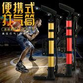 籃球打氣筒氣針皮球便攜式氣針球針排球充氣 足球氣球通用打氣嘴