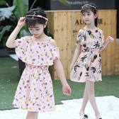 女童夏裝裙子童裝2018新品韓製吊帶女孩洋裝紗裙雪紡兒童公主裙