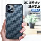 蘇拉達 奢尚 iPhone 13 pro max 手機殼 保護殼 碳纖維 金屬邊框 超薄 防摔 保護套 磁吸背殼 手機套