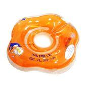 嬰兒游泳圈 脖圈 頸圈加厚材料  質量好舒適 酷動3C城