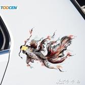 車貼 劃痕遮擋個性創意改裝3d立體貼車身貼紙防水刮痕貼裝飾拉花 卡卡西
