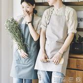 全棉圍裙防水高檔可愛廚房奶茶咖啡店餐廳美甲韓版時尚工作服男女  潮流衣舍
