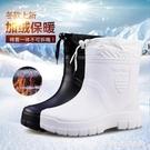 雨鞋 秋冬雨鞋男士加絨白色輕便膠鞋中幫厚底加棉雨靴短筒保暖防水鞋套 星河光年