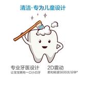 店長推薦 聲波式成人兒童電動牙刷6-10-12-15歲小孩寶寶軟毛充