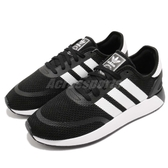 【六折特賣】adidas 休閒鞋 N-5923 黑 白 基本款 透氣網布 黑白 復古外型 慢跑鞋 男鞋【ACS】 B37957