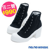 粗跟鞋 韓版新指標綁帶帆布跟鞋(黑)*nono house【18-F-617bk】【現貨】