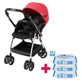 【送貝恩嬰兒柔濕巾一箱】Aprica愛普力卡 Optia新視野 四輪自動定位導向型嬰幼兒手推車(熱力紅)