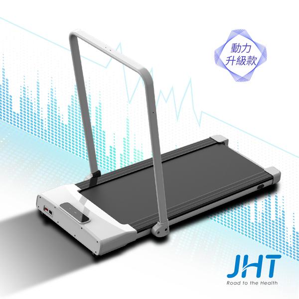 (福利品)JHT 極創平板跑步機(43cm寬跑帶 附贈安全扶手) K-1901